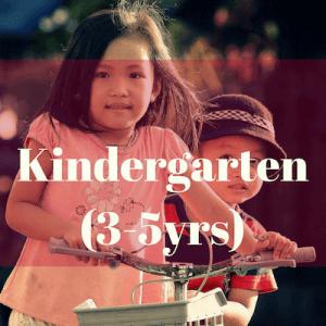 Preschool & Kindergarten