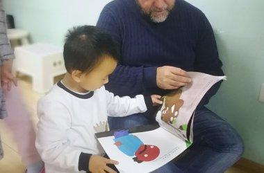 Reading Aloud to Children