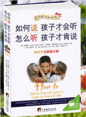 How to Talk So Kids Will Listen – Chinese Version