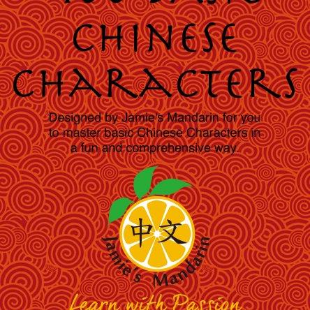 100 BASIC CHINESE CHARACTER (PDF)