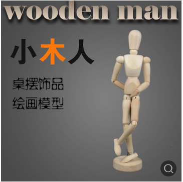 Wooden Person