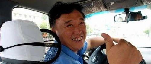 打的 dădī - The Art of Taking a Taxi in China