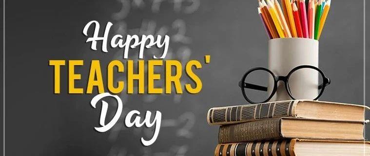 Teacher's Day Savings from Teacher's House!